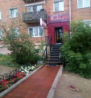 Мини-отель Релакс - фото 10