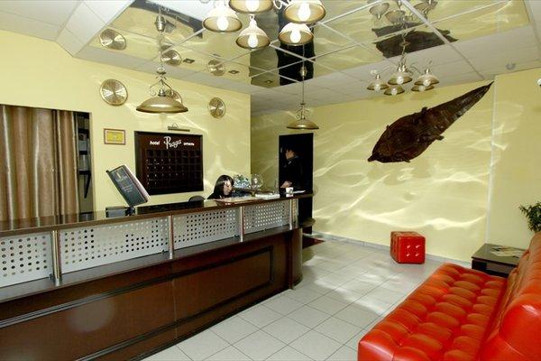 Отель Прага - фото 17