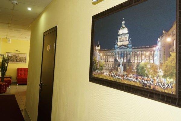 Отель Прага - фото 18