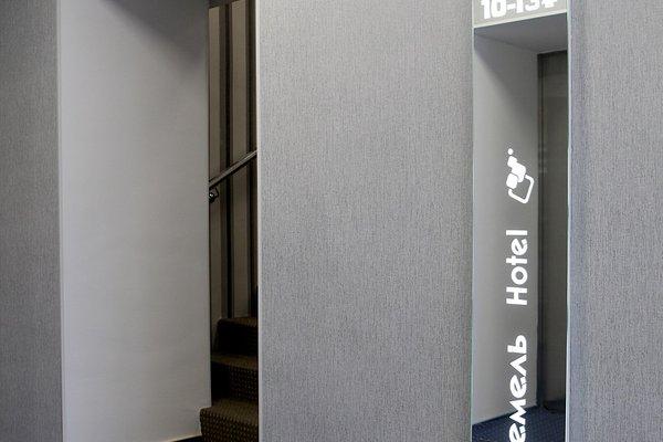 Иремель Отель - фото 17