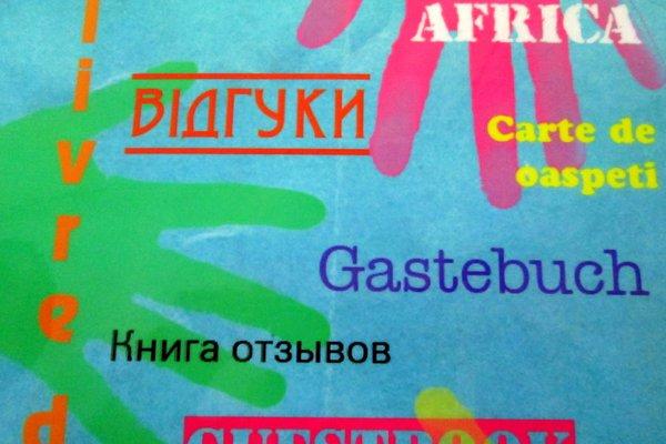 Хостел Африка - фото 7
