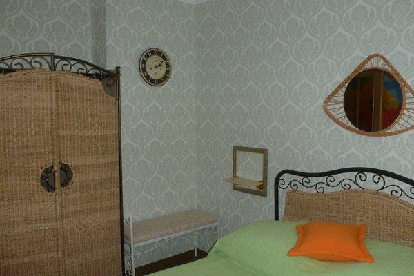 Severnaya Zvezda Hotel - фото 15