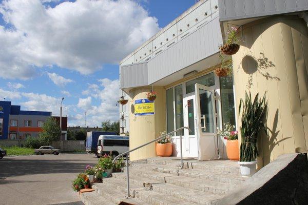 Severnaya Zvezda Hotel - фото 23