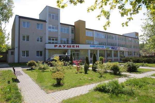 Отель  Раушен - фото 23
