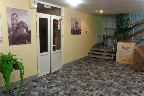 Гостиница Лазурь - фото 16