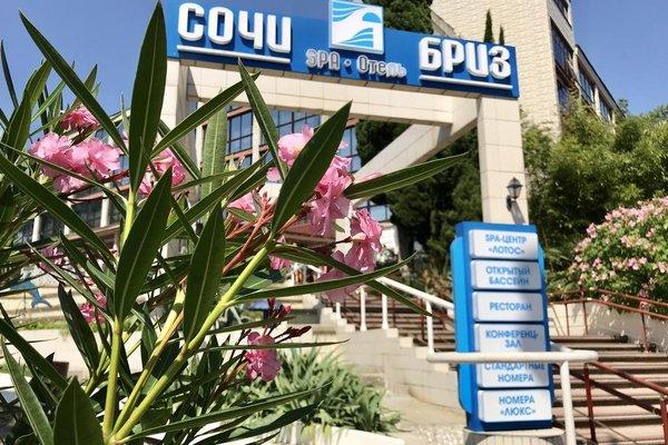 Сочи Бриз SPA-отель - фото 20