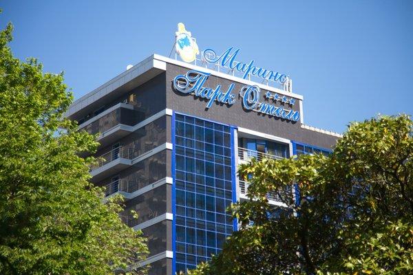 Маринс Парк Отель - фото 22