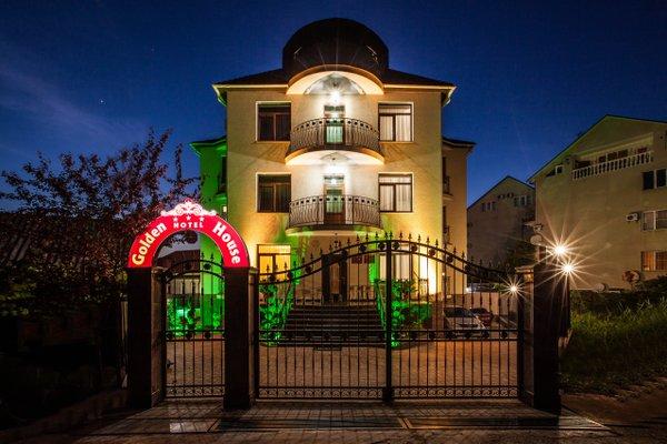Отель Золотой Дом - фото 22