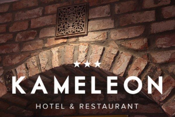 Hotel Kameleon - фото 20