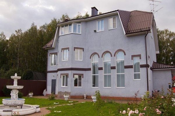 Гостевой дом «Пилигрим», Рассказово
