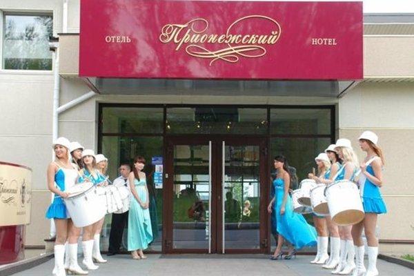 Клубный Отель Прионежский - фото 21