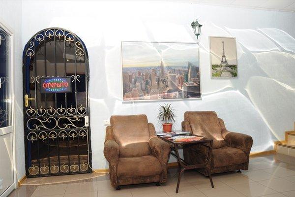 Отель «Калипсо» - фото 5