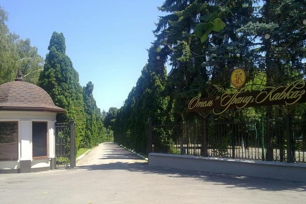 Гранд Кавказ Отель - фото 21