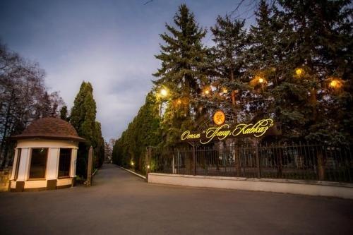 Гранд Кавказ Отель - фото 22