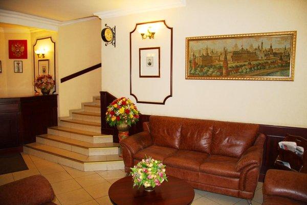 Отель Эрмитаж - фото 5
