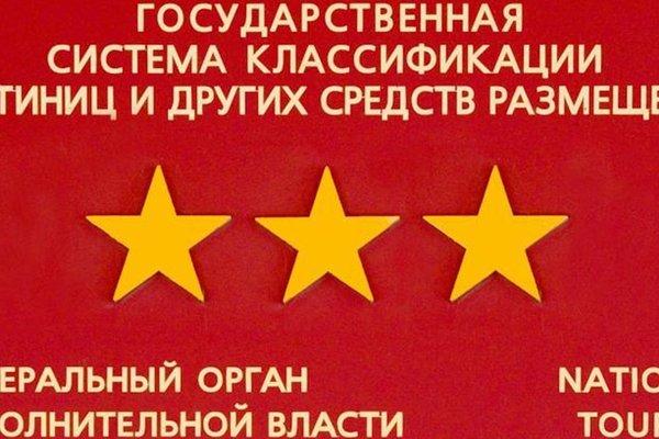 Гостиница Славянская - фото 13