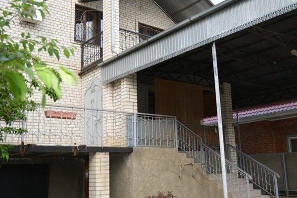 Гостиница «Уютный Дом», Краснодар