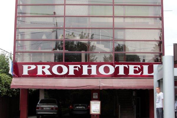 Проф Отель - фото 22