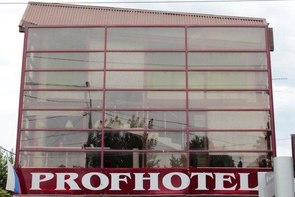 Проф Отель - фото 23