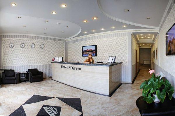 Гостиница Эль Греко - фото 20