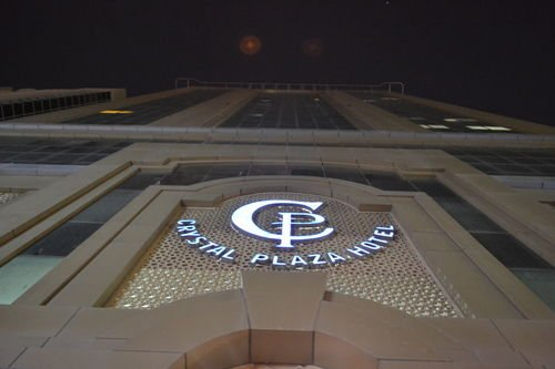 Crystal Plaza Hotel - фото 20