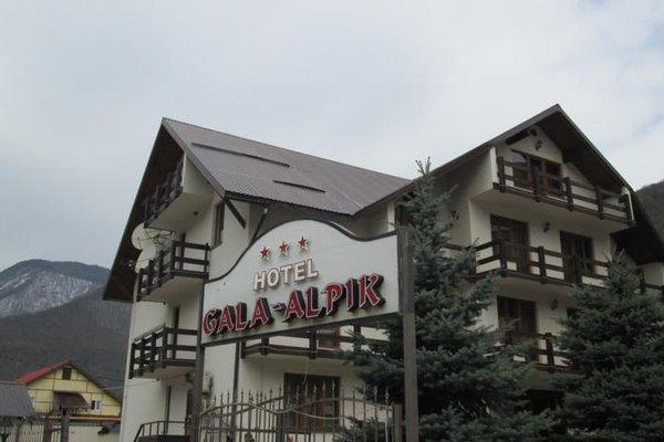 Гала-Альпик Отель - фото 21
