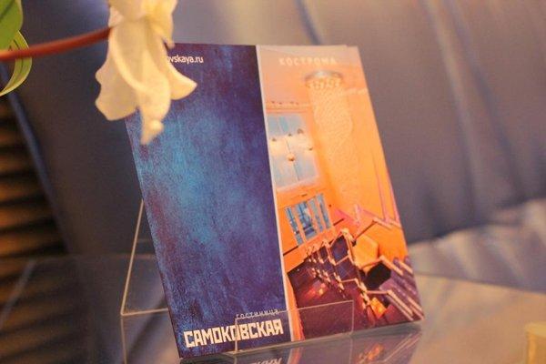 Отель Самоковская - фото 17
