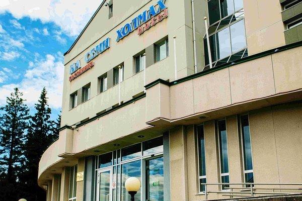 Гостиница На семи холмах - фото 23