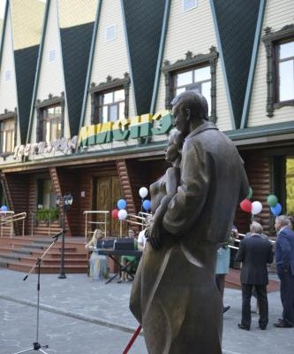 Отель Миснэ - фото 21