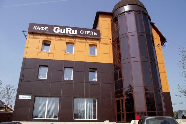Гуру Отель - фото 22