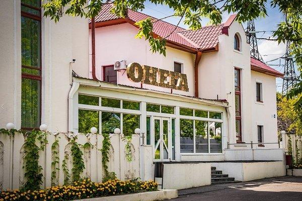 Отель Онега - фото 20