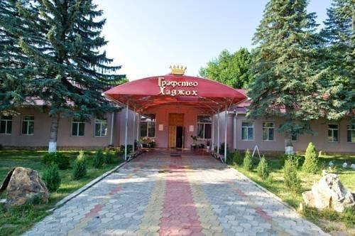 Grafstvo Khadzhokh Hotel - фото 22
