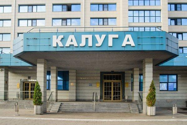 Историческая Гостиница Калуга - фото 21