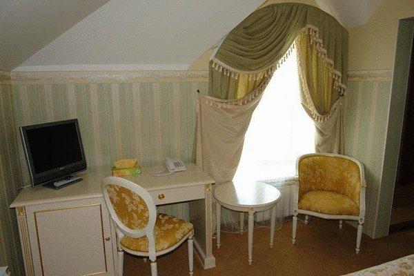 Отель Онегин - фото 14