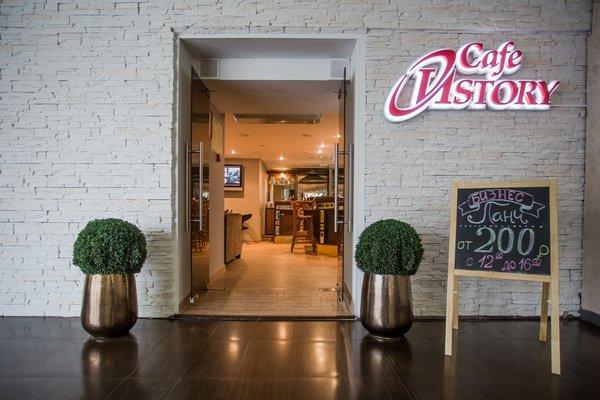 Отель Иркутск - фото 16