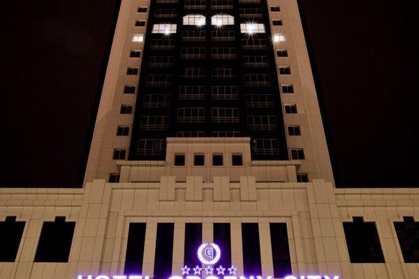 Отель Грозный Сити - фото 19