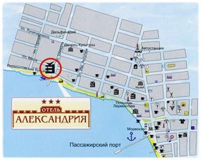 Отель Александрия - фото 6