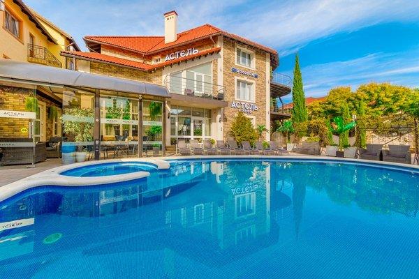Отель Богема - фото 46