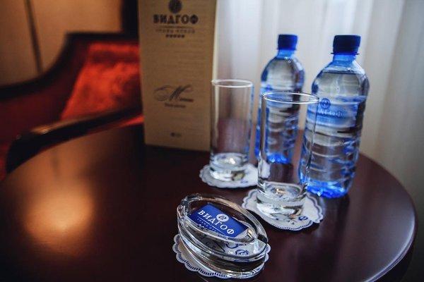 Grand Hotel Vidgof - фото 21