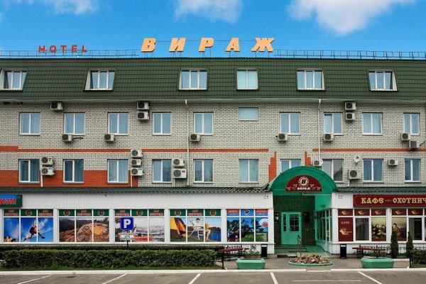 Гостиница Вираж - фото 23
