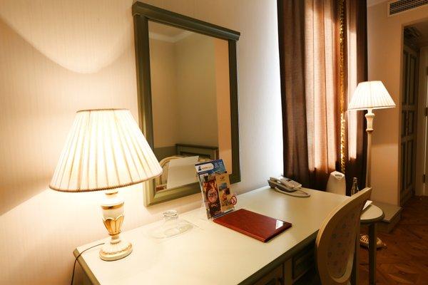 Гостиница Белгород - фото 31