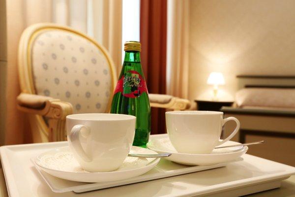 Гостиница Белгород - фото 20