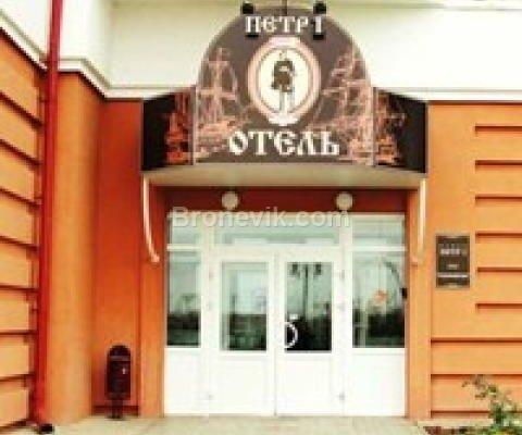 Отель Петр 1 - фото 22