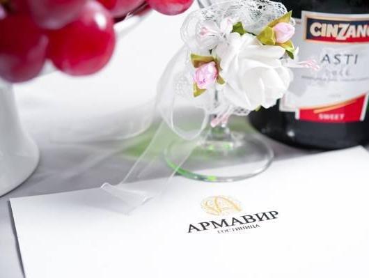 Гостиница Армавир - фото 13