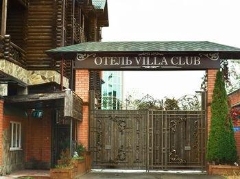 Гостиница Вилла Клаб - фото 21