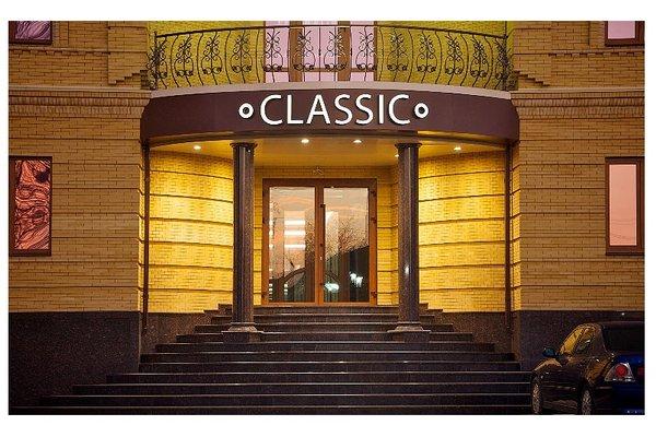 Гранд-отель Classic - фото 20