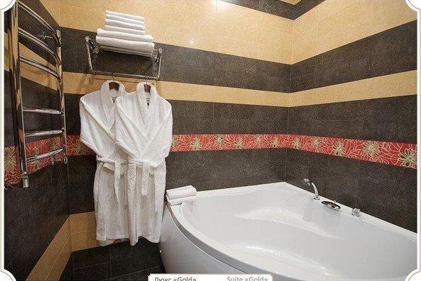 Гранд-отель Classic - фото 9