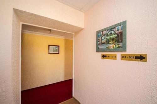 """Отель """"Де Париж"""" - фото 13"""