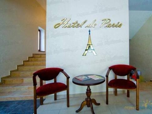 """Отель """"Де Париж"""" - фото 9"""
