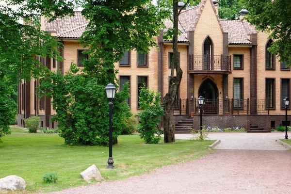 Парк-отель Имение Алтунъ - фото 22